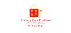 Xixiang